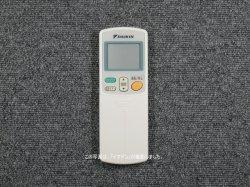 画像1: ARC463A3|エアコン用ワイヤレスリモコン|ダイキン工業