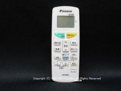 画像1: ARC468A3|エアコン用ワイヤレスリモコン|ダイキン工業