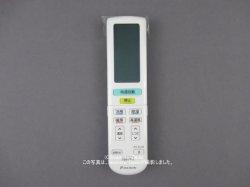 画像1: ARC472A14 エアコン用ワイヤレスリモコン ダイキン工業