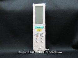 画像1: ARC472A44 エアコン用ワイヤレスリモコン ダイキン工業