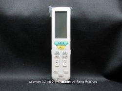 画像1: ARC472A48|エアコン用ワイヤレスリモコン|ダイキン工業