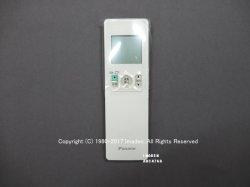 画像1: ARC476A17|エアコン用ワイヤレスリモコン|ダイキン工業