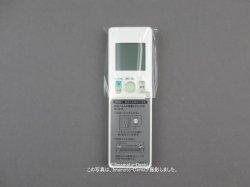 画像1: ARC476A32|エアコン用ワイヤレスリモコン|ダイキン工業