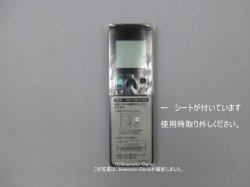 画像1: ARC476A34|エアコン用ワイヤレスリモコン|ダイキン工業