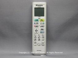 画像1: ARC478A24|エアコン用ワイヤレスリモコン|ダイキン工業