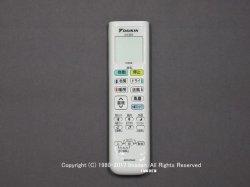 画像1: ARC478A3|エアコン用ワイヤレスリモコン|ダイキン工業