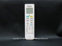 画像1: ARC478A32|エアコン用ワイヤレスリモコン|ダイキン工業