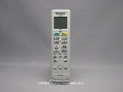 画像1: ARC478A33|エアコン用ワイヤレスリモコン|ダイキン工業