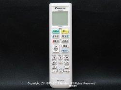 画像1: ARC478A38|エアコン用ワイヤレスリモコン|ダイキン工業