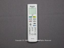 画像1: ARC478A42|エアコン用ワイヤレスリモコン|ダイキン工業