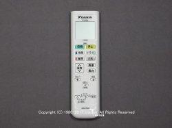 画像1: ARC478A5 エアコン用ワイヤレスリモコン ダイキン工業