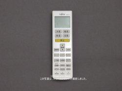 画像1: AR-RDC1J|エアコン用リモコン|富士通ゼネラル