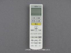 画像1: AR-RDD2J|エアコン用リモコン|富士通ゼネラル