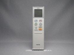 画像1: AR-RKG1J|エアコン用リモコン|富士通ゼネラル