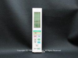画像1: RAR-5T4|エアコン用リモコン|日立