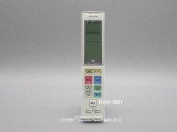 画像1: RAR-6M1|エアコン用リモコン|日立