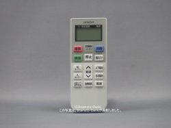 画像1: RAR-9D3|エアコン用リモコン|日立