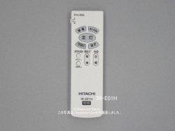 画像1: IR-E01H|照明器具用リモコン|日立