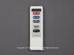 画像1: HD-RM1 浴室乾燥暖房機リモコン 日立