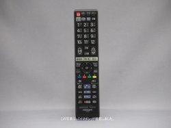 画像2: C-H31 テレビ用リモコン 日立
