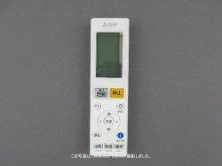 画像1: AAG192|リモコン|三菱エアコン|霧ヶ峰