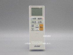 画像1: ABS201|リモコン|三菱エアコン|霧ヶ峰