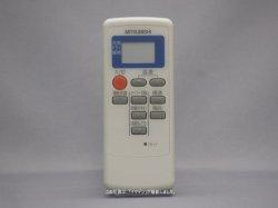 画像1: R01E02714代替MPP1/R01E06714|壁掛形冷暖兼用ワイヤレスリモコン|三菱電機スリムエアコン