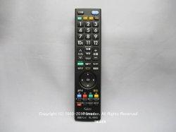 画像1: RL18905|リモコン送信機|液晶テレビ用|三菱電機