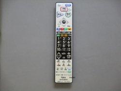 画像1: RL19501|リモコン送信機|液晶テレビ用|三菱電機