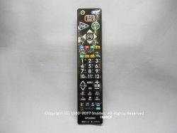 画像1: RL19705|リモコン送信機|液晶テレビ用|三菱電機