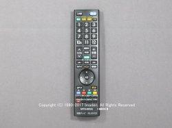 画像1: RL20102|リモコン送信機|液晶テレビ用|三菱電機