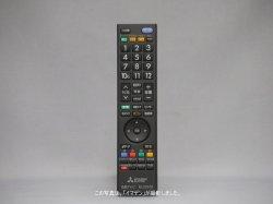画像1: RL20105|リモコン送信機|液晶テレビ用|三菱電機