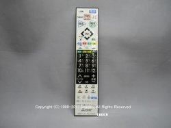 画像1: RL21009 リモコン送信機 液晶テレビ用 三菱電機