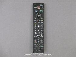 画像1: RL21101|リモコン送信機|液晶テレビ用|三菱電機