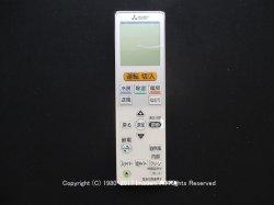 画像1: VS152|リモコン|三菱エアコン|霧ヶ峰