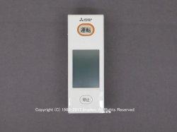 画像1: WG166|リモコン|三菱エアコン|霧ヶ峰