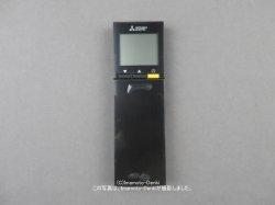 画像1: XG181|リモコン|三菱エアコン|霧ヶ峰