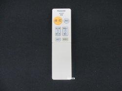 画像1: HK9493|照明器具用リモコン|パナソニック