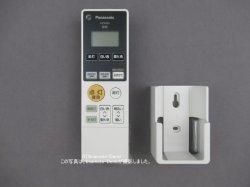画像1: HK9499MM|照明器具用リモコン|パナソニック