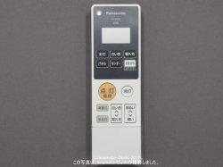 画像1: HK9800|照明器具用リモコン|パナソニック