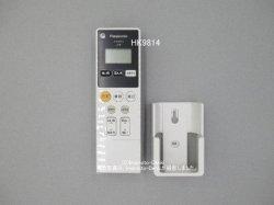 画像1: HK9814|照明器具用リモコン|パナソニック