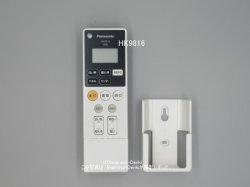 画像1: HK9816|照明器具用リモコン|パナソニック