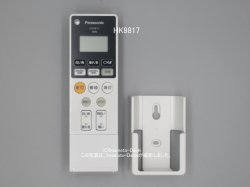 画像1: HK9817|照明器具用リモコン|パナソニック