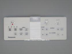画像1: DL-WM20用|パナソニック|温水洗浄便座|リモコン