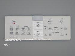 画像1: DL-WM40用|パナソニック|温水洗浄便座|リモコン