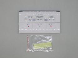 画像1: CH802, 用 パナソニック 温水洗浄便座 リモコン