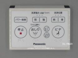 画像1: DL-RN20,用|パナソニック|温水洗浄便座|リモコン