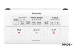 画像2: CH802, 用 パナソニック 温水洗浄便座 リモコン