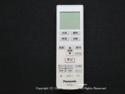 画像1: A75C3999 ルームエアコン用リモコン パナソニック