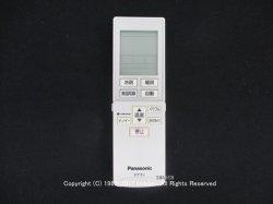 画像2: A75C4435代替品A75C4679|ルームエアコン用リモコン|パナソニック